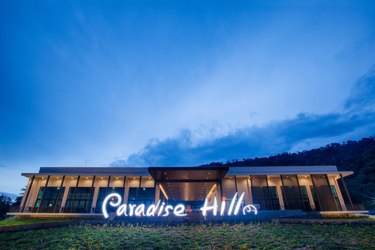 Koh Chang Paradise Hill : Overview